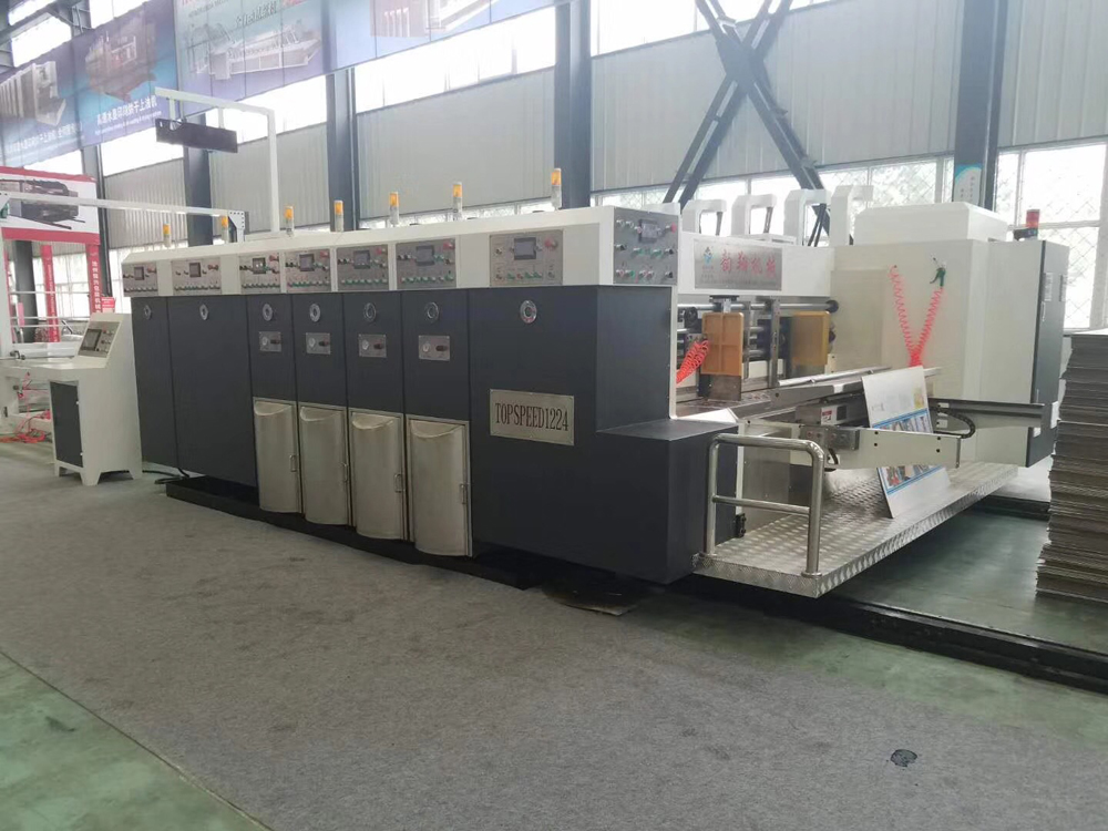 2017 Dongguang International Carton Packaging Machinery Exhibition
