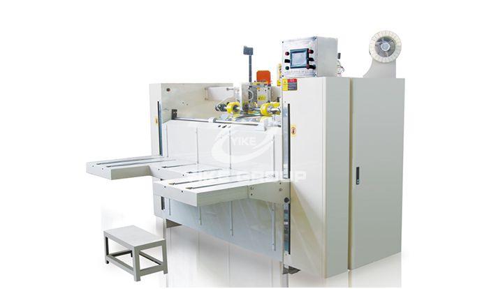 Semi Carton Box Stitcher Machine-1PC