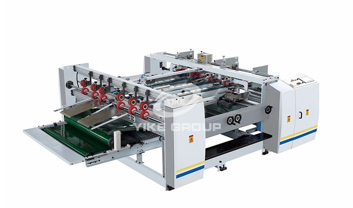 Double Pieces Folder Gluer Machine