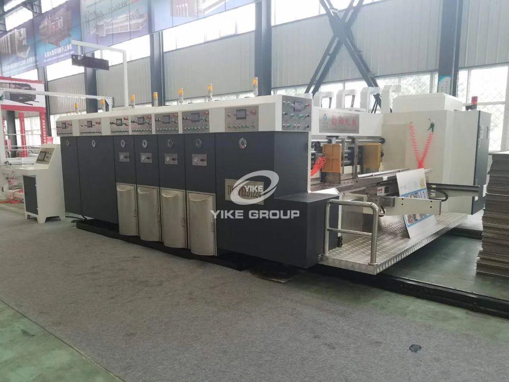 2017 Dongguang International Carton Packaging Machinery Exhibition